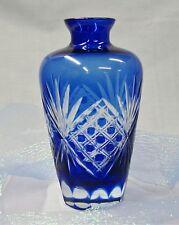 Hand Cut Cobalt Blue Glass Floral Bud Vase