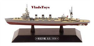 Eaglemoss 1:1100 Scale Die-Cast IJN, Nagara-class Light Cruiser 1936 #33