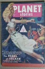Star Ship Presents Planet Stories #5 1950 Rare British Edition