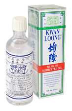 Huile Kwan Loong (Tiger Balm) - (Disponibles dans 3 Formats)