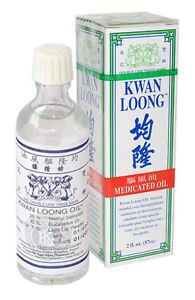 Huile Kwan Loong (Tiger Balm) - (Disponibles dans 3 Formats)