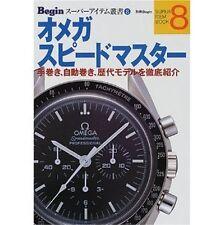 Omega Speedmaster Perfect Fan Book