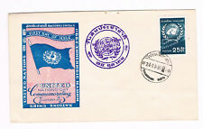 Thailand Cover FDC 1959 United Nations Day Commemorating   (B10/18)