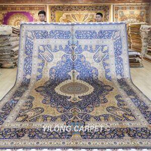 9x12ft Large Blue Silk Area Rugs Medallion Flooring Carpets Handmade 619A