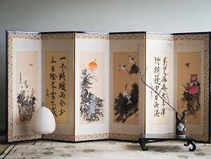 Beautiful Japanese six-panel floor Byobu screen Asian Oriental Chinoiserie Art