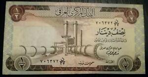 IRAQ 1/2 Dinar Rare Banknote 1973