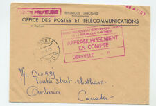 Gabon, 1973 official cover to Canada