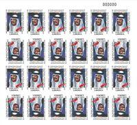 Iraq President Saddam Hussein MNH - Full Sheet Imperf Proof - Michel 3336