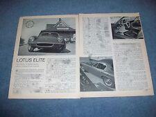 "1963 Lotus Elite Vintage Road Test Info Article ""Noisy, But Nice...."""