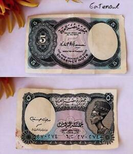 1940 EGYPT Egyptian Antique 5 Piastres Banknote Paper Money Currency  Nefertiti