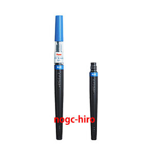 Pentel Art Brush, Fude Brush Pen + Ink Cartridge Set, Blue Ink, XGFL-103