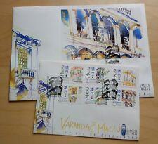 1997 Macau Balcony Verandas Stamp + Souvenir Sheet S/S FDC 澳门阳台邮票+小型张首日封