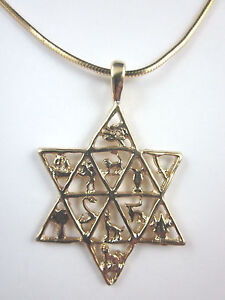 """Gold Plated Star of David Twelve Tribes of Israel Pendant 24"""" Square Snake Chain"""