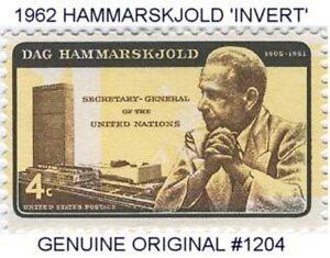 U.S. #1204 1962 4¢ HAMMARSKJOLD ERROR INVERT