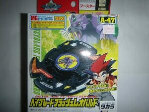 takara tomy Explosion Shoot Beyblade Flash Leopard NEW from Japan