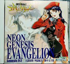 NEON GENESIS EVANGELION  ANIME VIDEO CD VCD GENESIS 0:2 JAPAN