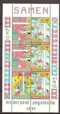 Nederland - 1994 - NVPH 1627 - Gestempeld - NO472