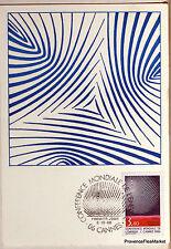 Yt 2445 FRANCIA Tarjeta Postal Máximo ESPACIO MUNDIAL DE LA ENERGÍA 1986