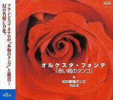 VARIOUS ARTISTS - ORQUESTA FONTE: MABOROSHI NO KAYOU TANGO, VOL. 2 NEW CD