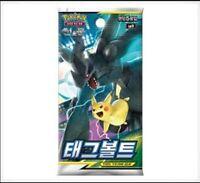 5Pcs Sun & Moon Pokemon Card Tagbolt Game Korean Kids Toys Hobbies_oma