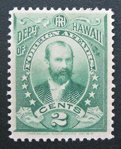 Mint 1897 Hawaii 10 cent Official #O1 MH OG Well Centered
