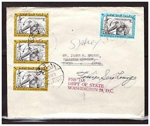 6583) JORDAN 1963 Cover To Japan Reshipped to USA
