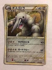 Pokemon Carte / Card Aggron Rare Holo 056/080 1ED L3