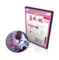 Chen Style Tai Chi Quan Double Swords & Taiji 13 form Cudgel - Chen Zhenglei DVD