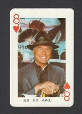 Dallas TV Series Larry Hagman Chinese Playing Card Look!