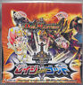 Duel Masters Card Game Episode 3 Booster Part 1 Rage against God DMR-09 Box