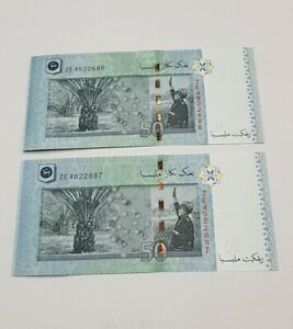 Running replacement note ZE 4922686 87 Malaysia UNC RM 50 Muhammad