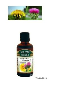 Milk thistle & Dandelion - Natural Tincture - Detox Body and Liver -  50ml