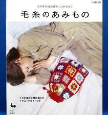 Girl's Warm Knit Life /Japanese Crochet-Knitting Craft Pattern Book