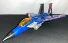 Vintage TRANSFORMERS - G1 Original Thundercracker Jet - Pre Rub - Decepticon