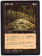 MTG 4X JAPANESE TEMPEST PERISH NM/M MAGIC THE GATHERING CARD BLACK UNCOMMON