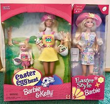New Easter Style Barbie Kelly Gift Set Egg Hunt NRFB Special Edition 1997 Lot