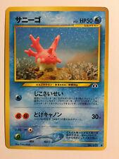 Pokemon Card / Carte Corsola LV.27 No.222 Card Game (1996)