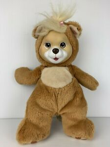 Vintage Baby Cub Surprise Plush Bear Brown Hasbro 1992 Puppy Kitty Toy