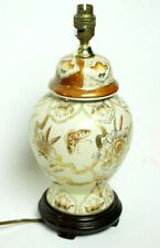 Vintage Retro Porcelain Ginger Jar Table Lamp - FREE Shipping [5228]