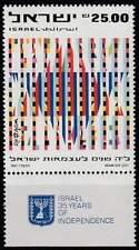 Israël postfris 1983 MNH 927 - Onafhankelijkheid 35 Jaar