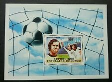 Congo World Cup Football Argentina 1978 WC Soccer Sport Games (ms) MNH