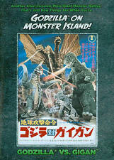 Godzilla Vs. Gigan (DVD, 1972)
