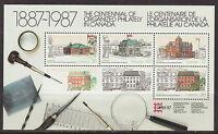 Canada #1125a Capex 87 Souvenir Sheet MNH