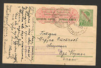 GERMANY OCC SERBIA-CENSORSHIP POSTCARD-RARE SEAL-1941.