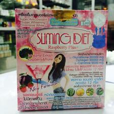 4xSLIMMING DIET RASPBERRY BURN FAT WHITENING SKIN GLUTATHIONE COLLAGEN DRINK