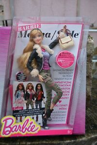 NEW!  - Barbie Style Glam Luxe Rare  Doll - NRFB  #2