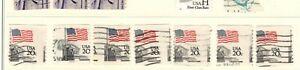 US EFO Scott #1895 20c Flag over SCOTUS Coil Misperf 7 singles USED!!