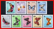 HUNGARY 1966 BUTTERFLIES MNH SC#1726-34 INSECTS (DID YOU SEE = OFFER???)