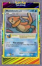 🌈Mustébouée - DP02:Trésors Mystérieux - 75/123 - Carte Pokemon Neuve Française