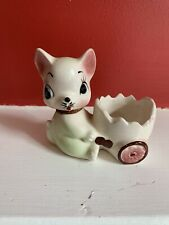 VVGC Vintage Cat Egg Cup Retro Kitsch